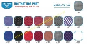 Bảng mẫu mầu vải lưới nội thất hòa phát
